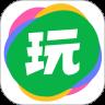 会玩手游app官方下载
