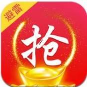 雷王抢红包app