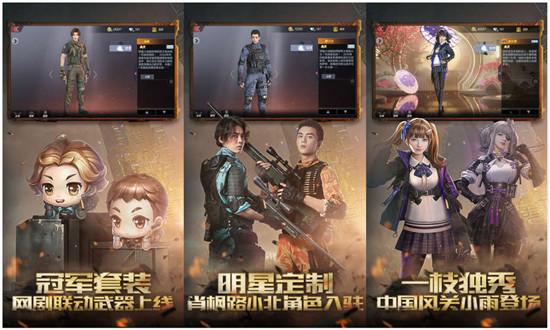 穿越火线-枪战王者破解版:一款全球最火的大型真实手机版枪战游戏