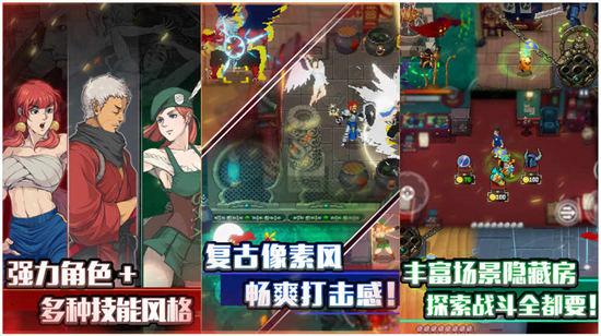战魂铭人破解版:一款最好玩最火的手游动作游戏