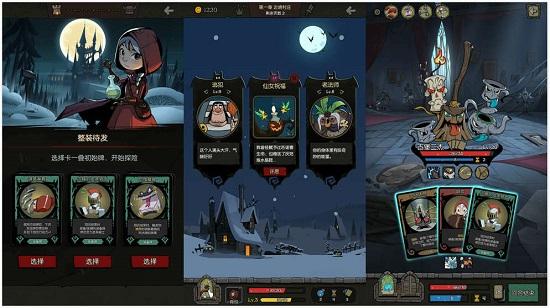 月圆之夜破解版:一款好玩不花钱的卡牌游戏