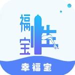 幸福宝app官网入口在线版