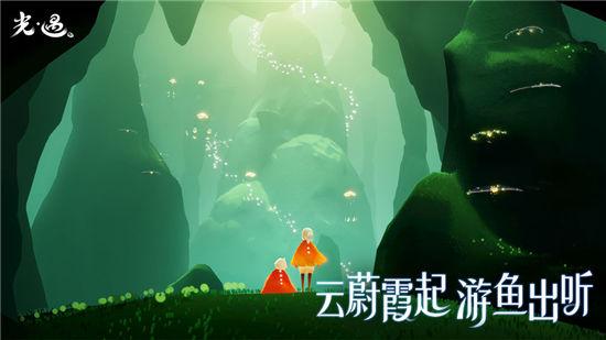 光·遇无限光之翼破解版:一款有翅膀可以飞的高自由度文字冒险类游戏