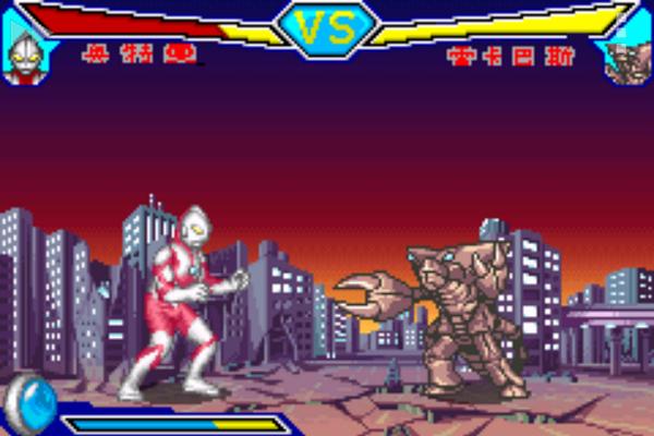 激斗英雄奥特曼破解版:一款以奥特曼为主的动作冒险战斗手游
