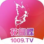 花蝴蝶app直播下载安装iOS