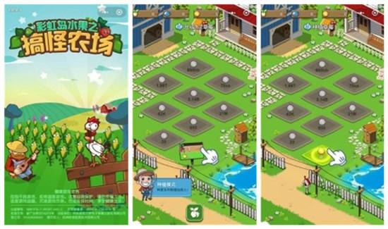 彩虹岛水果无限钻石版:一款模拟经营农场的放置类小游戏